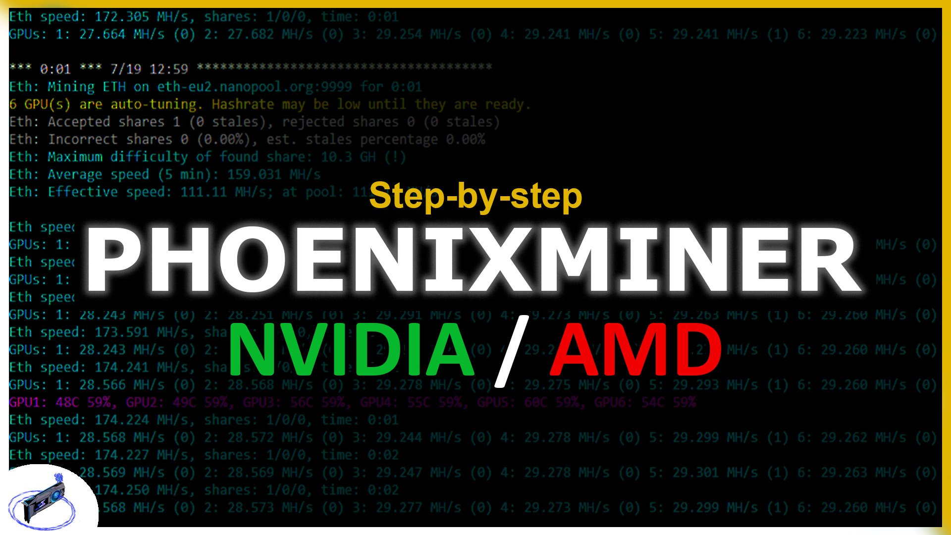 How To Use Phoenixminer - Step-by-step Tutorial